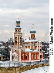 Assumption Church,Serpukhov, Russia - an Orthodox Church in...