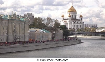 Multiple marathon runners and Russian landmark Moscow...