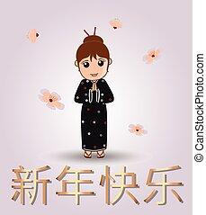 Cartoon Geisha Character