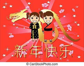 Japanese Festival Illustration
