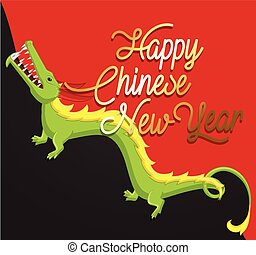 Happy Chinese New Year Greeting Template Vector Illustration