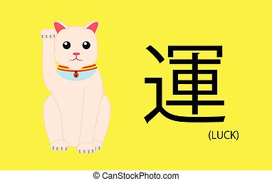 Maneki Neko Greeting Template Vector Illustration