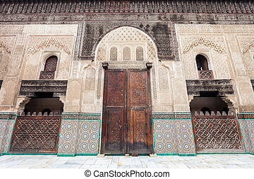 Madrasa Bou Inania - The Madrasa Bou Inania is a madrasa in...