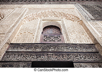 Madrasa Bou Inania - Pattern design element of Medersa Bou...