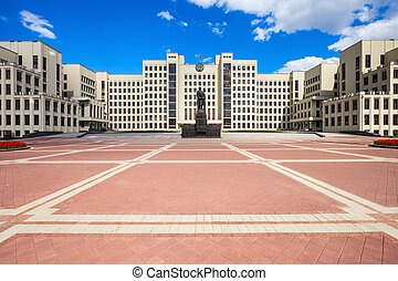 House of Government, Minsk