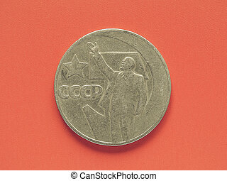 Vintage Russian CCCP coin - Vintage looking Russian coin...