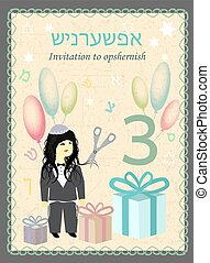 Opshernish. Birthday 3 years. Invitation to opshernish....