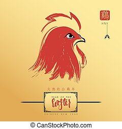 New year 2017 rooster Fire Rooster symbol of the coming new...