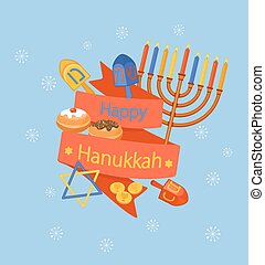 Happy Hanukkah greeting card.