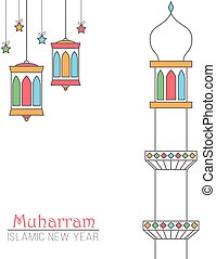 Islamic lanterns and minaret illustration