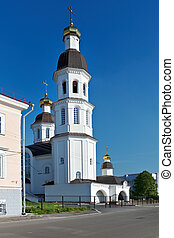 Orthodox church the Russian.Assumption Cathedral ....
