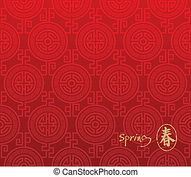 Seamless Chinese Pattern - Seamless vector of Traditional...