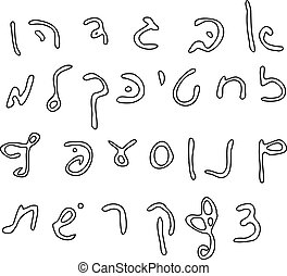Uppercase letters Hand draw Hebrew. Jewish alphabet. Hebrew letters. Vector illustration on isolated background