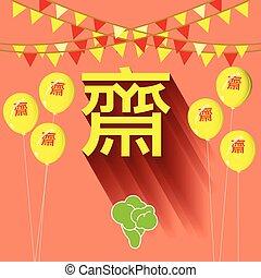Chinese letter on balloon for Vegan food Phuket festival in THAILAND