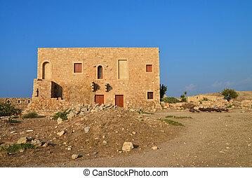 Rethymno Fortezza fortress armory - Rethymno city Greece...
