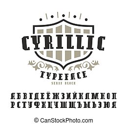 Stock vector set of slab serif Cyrillic font - Stock vector...