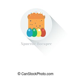 Happy Easter Russian Vector Card