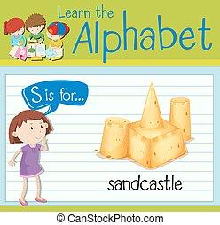Flashcard letter S is for sandcastle illustration
