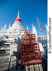 Phra Samut Chedi Pagoda in Thailand. - The most important...