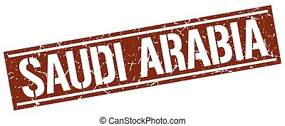 Saudi Arabia brown square stamp