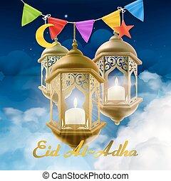 Muslim holiday Eid Al-Adha. Islamic culture. Greeting card...