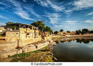 Indian landmark Gadi Sagar in Rajasthan - Indian tourist...