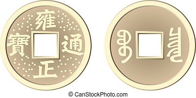Chinese Feng Shui Coins for Wealth and Success, vector...