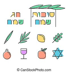 Sukkot icons set - Sukkot design elements. Linear icons set....
