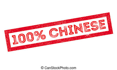 100 percent chinese rubber stamp on white. Print, impress,...