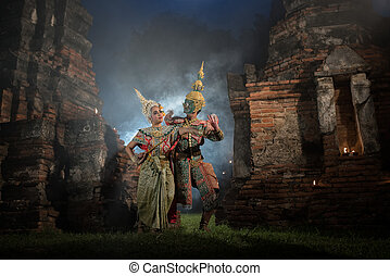 STRICTLY KHON DANCING (Ramayana - PERFORMERS of one of...
