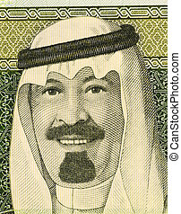 King Fahd on 1 Riyal 2007 Banknote from Saudi Arabia