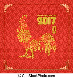 Rooster reports-you will be happy and prosperous! - Chinese...