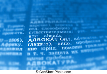 Lawyer Definition Word Text in Dictionary Page. Russian language