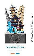 Colorful China poster with famous buildings - Colorful China...