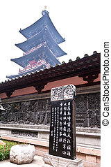 Han-Shan-Si Temple in Suzhou China - Han-Shan-Si Temple...