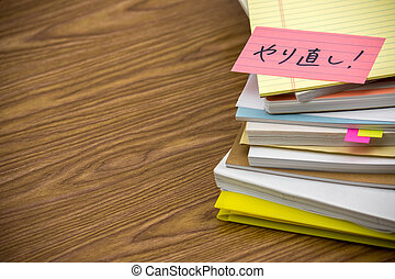 ReDo; The Pile of Business Documents on the Desk