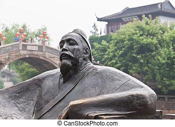 famous feng-qiao scenery area in Suzhou - famous poet...