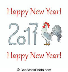 symbol  rooster for year 2017