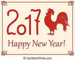 red rooster for year 2017