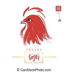 New year 2017 rooster. Fire Rooster symbol of the coming new...