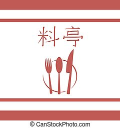 japanese food symbol - Creative design of japanese food...