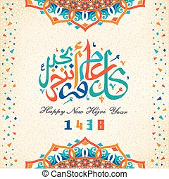 happy new hijri year calligraphy design with arabic style...