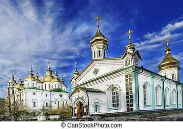 Poltava Holy Cross Nunnery - Church Cathedral. Poltava Holy...