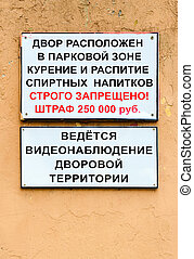 "Information warning plate on wall: ""Yard is located in park..."
