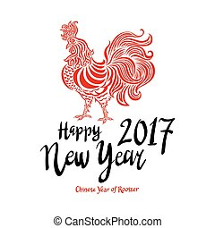 Vector illustration of rooster, symbol of 2017. Silhouette of red cock, decorated with floral patterns. Vector element for New Year design. Image of 2017 year of Red Rooster.