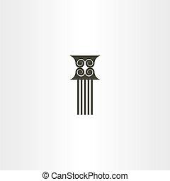 pillar column vector icon