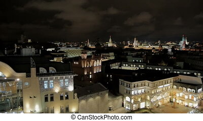 Panorama of the city at night. The view from the observation...