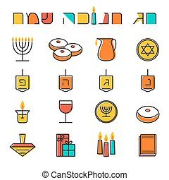 Hanukkah icons set. Jewish Holiday Hanukkah symbol set....