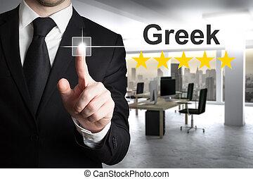 Grego, homem negócios, escrita, ar
