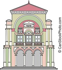 Baroque theater - Vector illustration of an old theater, EPS...